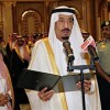 Prince Salman bin Abdulaziz takes part in a swearing-in ceremony at the palace in Riyadh November 6, 2011. REUTERS/Saudi Press Agency/Handout