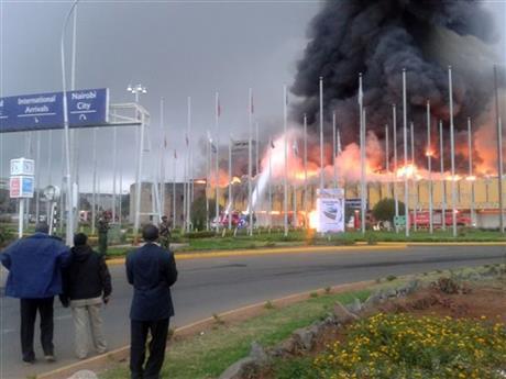 Jomo Kenyatta International Airport in Nairobi