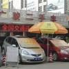 China used cars