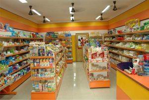 retails-5