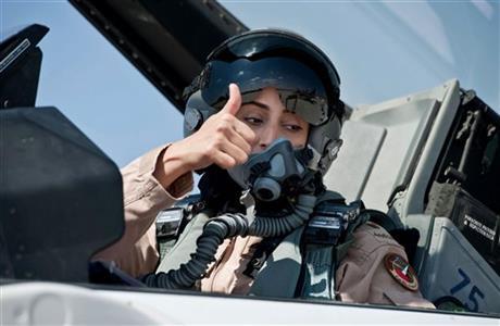 Mariam al-Mansouri, the first Emirati female fighter jet