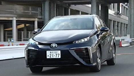 Toyota Unveils Mirai