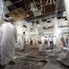a suicide bombing inside a mosque in Qatif, Saudi Arabia